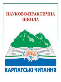 Науково-практична школа для лікарів «Карпатські читання»